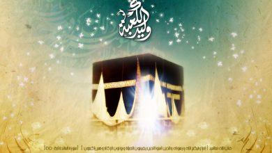 Photo of تهنئة بمناسبة ميلاد الإمام علي عليه السلام