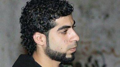 Photo of تأييد إعدام الأسير موسى عبدالله موسى