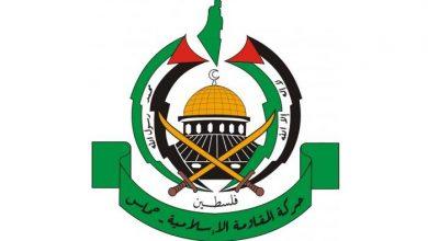 Photo of تعليق حماس على الصورة الحميمة لوزير الخارجية الخليفي ونظيره الاسرائيلي