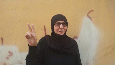 Photo of بعد الأفراج عن فوزية .. 12 أسيرة يعانين ظروفاً صعبة في سجون آل خليفة