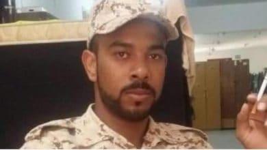 Photo of وفاة مرتزق أردني مجند في قوة دفاع البحرين