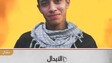 Photo of ياسر كفيت قولاً وصدقت فعلاً