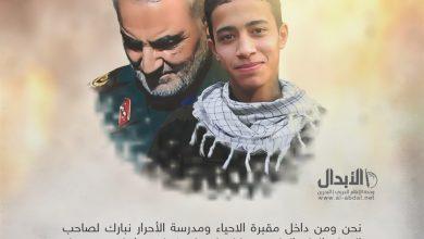 Photo of نحن من داخل مقبرة الأحياء