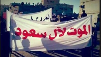 Photo of الحجاز تنعى 32 شهيداً من أهالي القطيف والأحساء والمدينة المنورة
