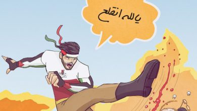Photo of كاريكاتير: المقاومة تمنع الوفد الصهيوني