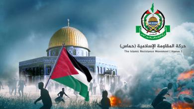 Photo of حماس تشكر شعب البحرين على دعمه ووقوفه إلى جانب الشعب الفلسطيني