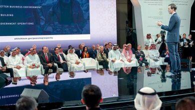 "Photo of ""مؤتمر البحرين"" ختام غامض .. وإعلان فشل تمرير صفقة القرن رسمياً (تحليل)"
