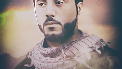 Photo of بوستر الشهيد حسن الحايكي