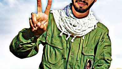 Photo of بوستر الشهيد المجاهد علي العرب