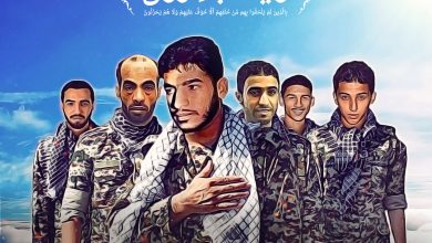 Photo of ويستبشرون – الشهداء المعدومين ظلماً في البحرين