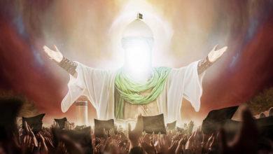 Photo of الإمام الحسين (ع) كلمة المعروف التامة