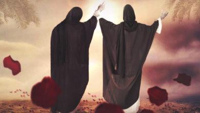 Photo of الرسول الأكرم نقلة حضارية ومنّة إلهية