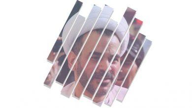 Photo of إفادة سماحة الشيخ المجاهد محمد حبيب المقداد أمام المحكمة