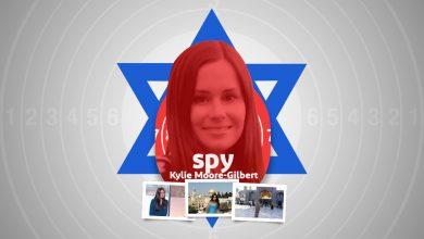 Photo of الكشف عن خفايا نشاط الجاسوسة كايلي مور  جيلبرت في إيران
