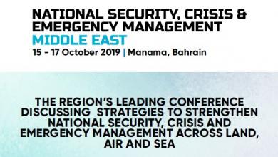 Photo of تعرف على برنامج قمة الأمن القومي للشرق الأوسط 2019 – البحرين