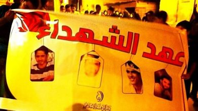 Photo of عهد الشهداء