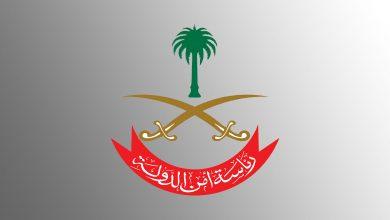Photo of السعودية تدرج الشيخ قاسم المؤمن على قائمة الإرهاب