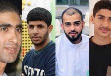 Photo of اعتقال 10 مواطنين خلال حملات دهم جديدة في البحرين