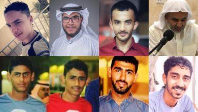 Photo of البحرين.. اعتقالات متواصلة والمداهمات تشمل جميع المحافظات