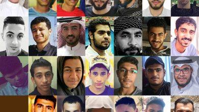 Photo of 27 معتقلاً خلال أسبوع اثر حملات دهم للمنازل في قرى البحرين