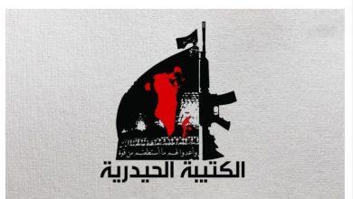 """Photo of مجلة لونج وار جورنال: تهديد بـ """"هجمات جديدة"""" في البحرين"""