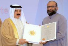 Photo of البحرين تمنح مليون دولار لمؤسسة باكستانية رغم وجود 56% من مواطنيها تحت خط الفقر